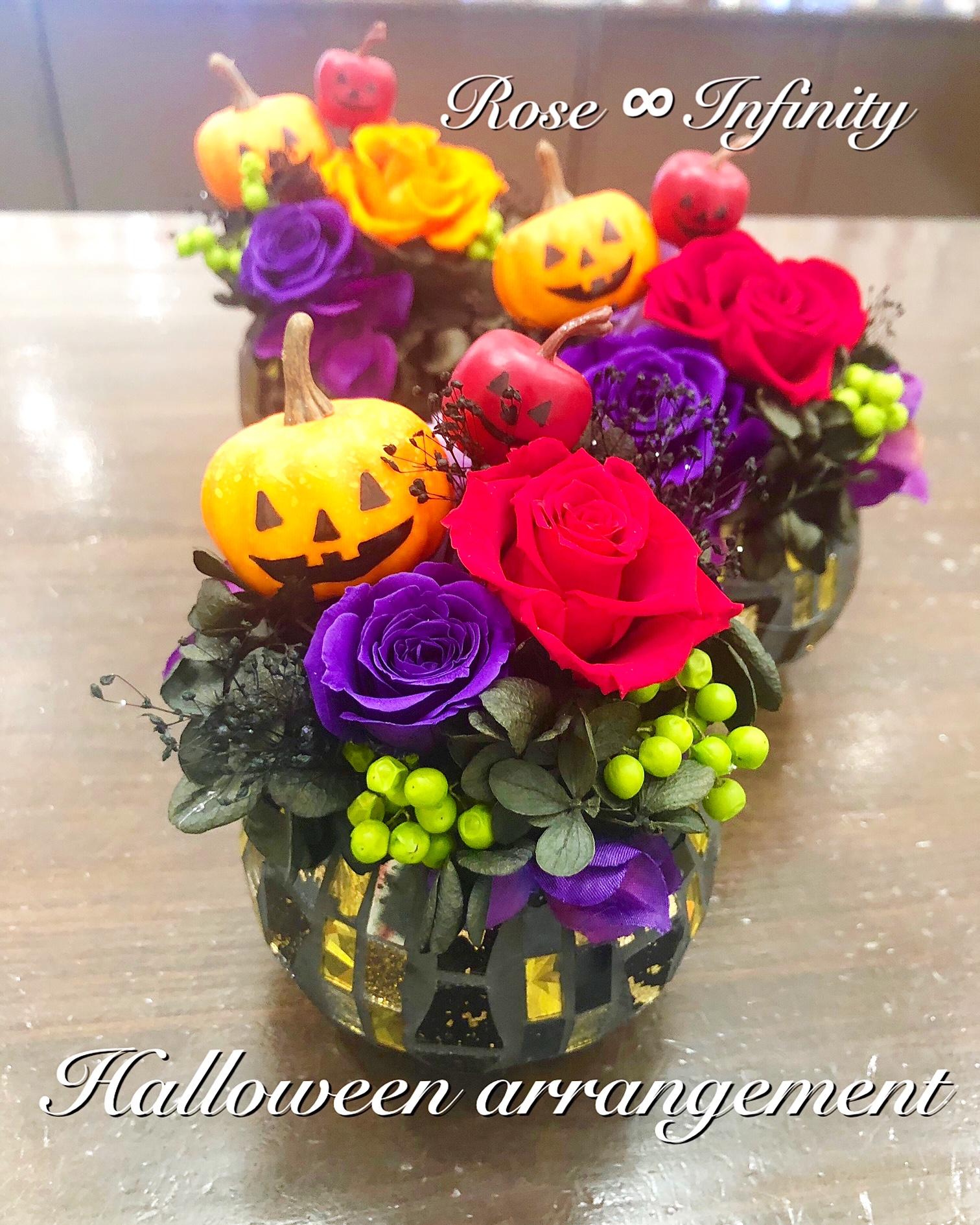 ハロウィン かぼちゃ 花 プリザーブドフラワー ハーバリウム